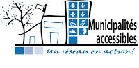 Logo du RMA